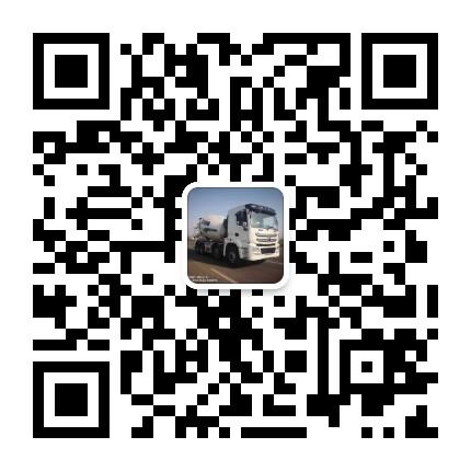 微信:138-8688-1720